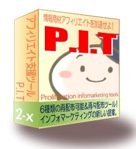pitnew